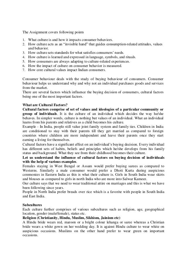 behavioural approach essay The behavioural approach in this paper, i will consider three approaches to the  definition of racism[l] these may be regarded as emphasising its behavioural,.