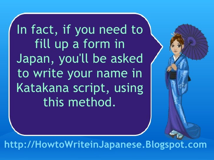 write my name in japanese