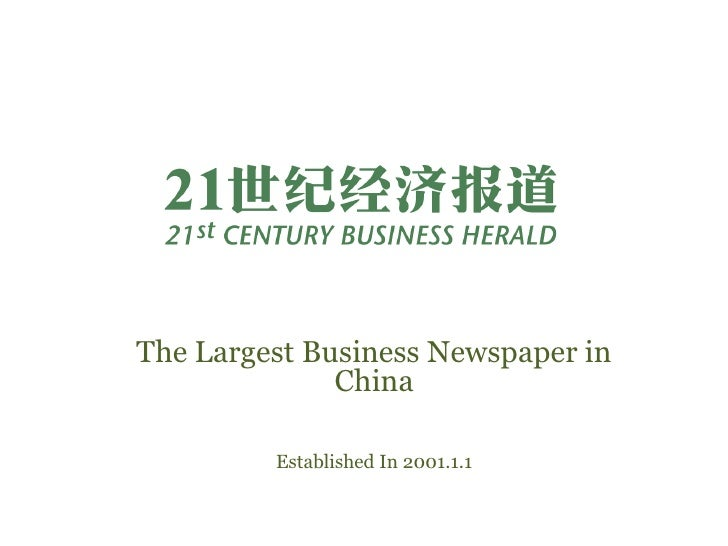 The Largest Business Newspaper in               China           Established In 2001.1.1