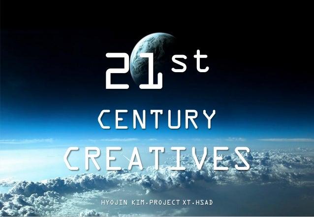 21세기의 성공하는 광고만들기(he용)
