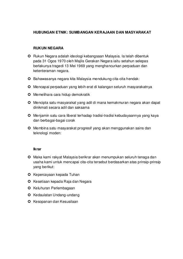 HUBUNGAN ETNIK: SUMBANGAN KERAJAAN DAN MASYARAKAT RUKUN NEGARA  Rukun Negara adalah ideologi kebangsaan Malaysia. Ia tela...