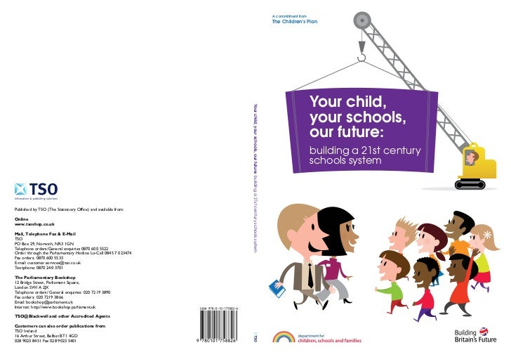 21st century schools