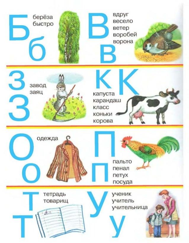 Книги по истории сибири читать