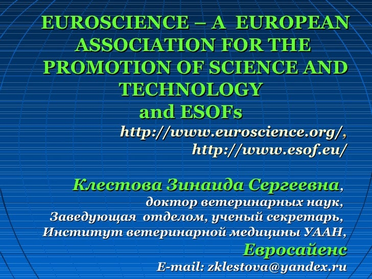 EUROSCIENCE – A EUROPEAN   ASSOCIATION FOR THE PROMOTION OF SCIENCE AND       TECHNOLOGY         and ESOFs          http:/...