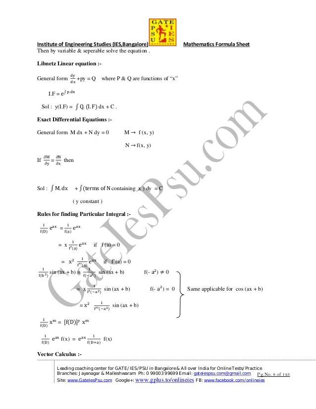 22 01 2014_03_23_31_eee_formula_sheet_final