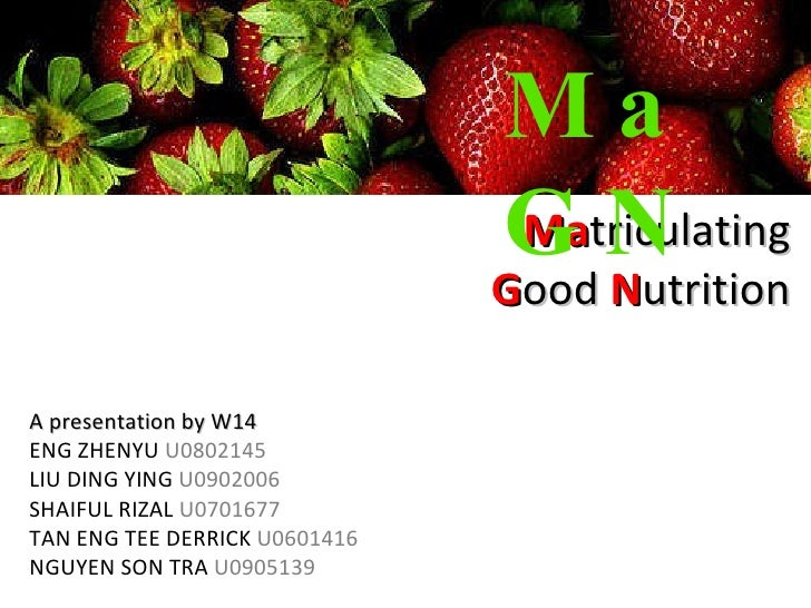 NM2216 - MaGN (Matriculating Good Nutrition)