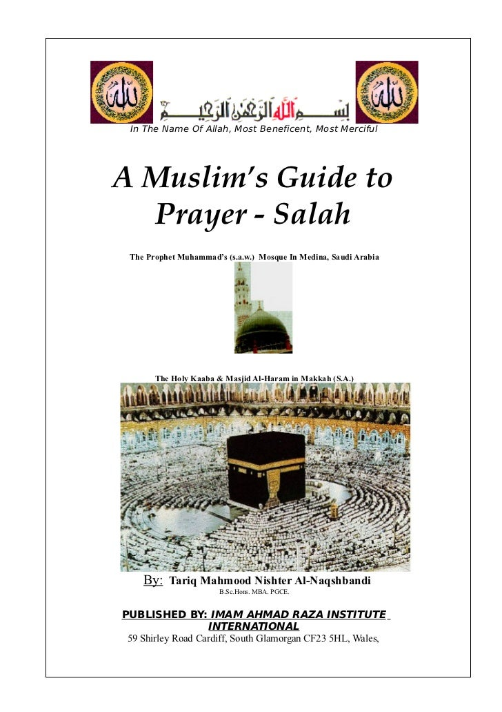 A-Muslim-book-of-prayer-salah