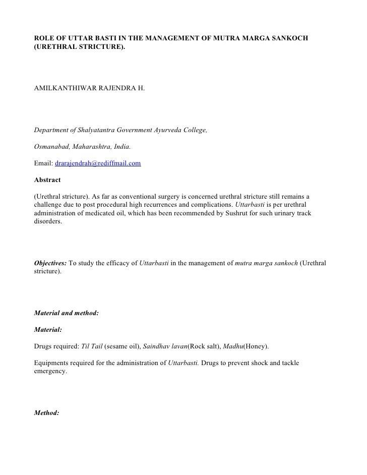 ROLE OF UTTAR BASTI IN THE MANAGEMENT OF MUTRA MARGA SANKOCH (URETHRAL STRICTURE).     AMILKANTHIWAR RAJENDRA H.     Depar...