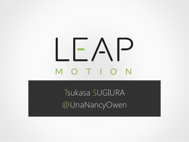 Tsukasa SUGIURA@UnaNancyOwen