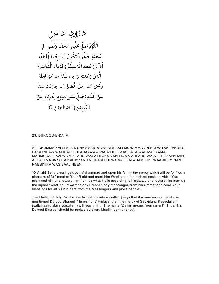 23. durood e-da'im english, arabic translation and transliteration