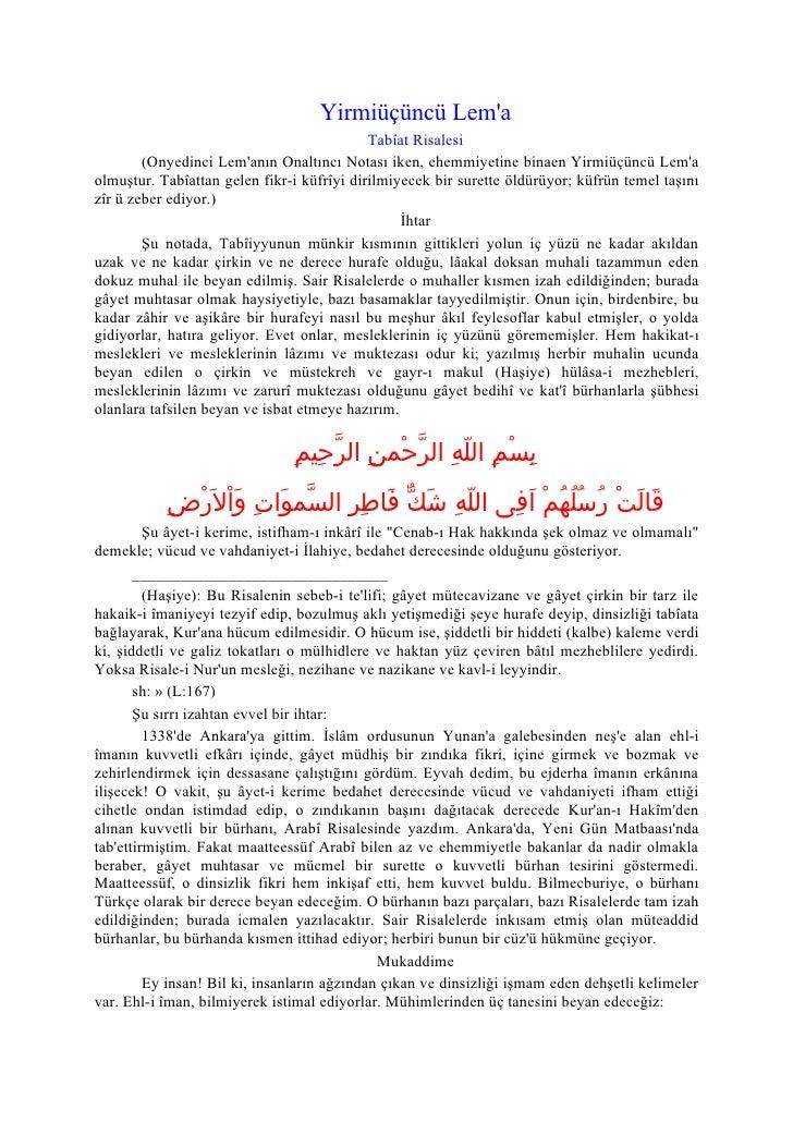 Yirmiüçüncü Lem'a                                             Tabîat Risalesi         (Onyedinci Lem'anın Onaltıncı Notası...