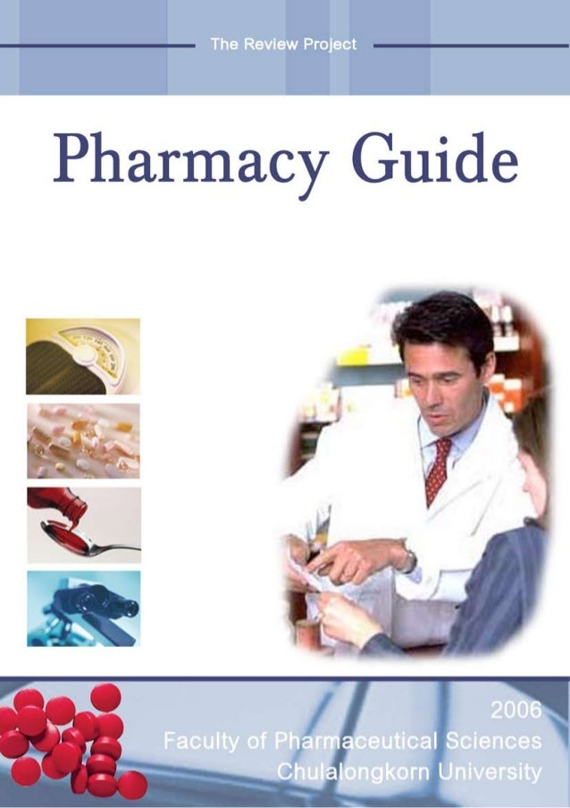 Pharmacy Guide Pharmacy  of Chula