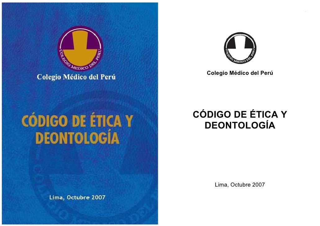 Codigo Etica CMP Nuevo 2008