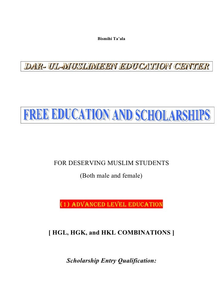 Bismihi Ta'ala      FOR DESERVING MUSLIM STUDENTS         (Both male and female)       (1) ADVANCED LEVEL EDUCATION    [ H...