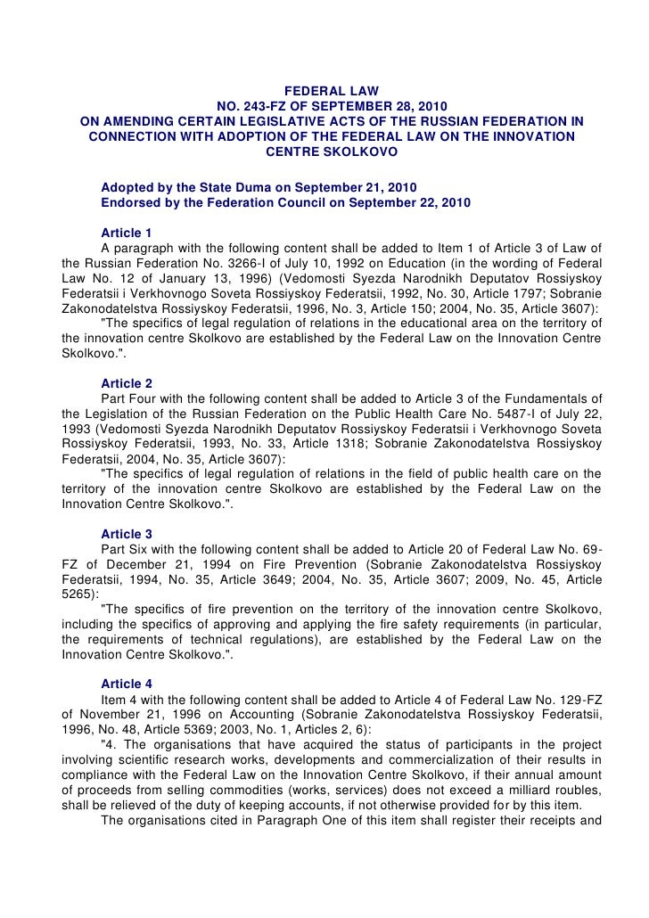 FEDERAL LAW                    NO. 243-FZ OF SEPTEMBER 28, 2010   ON AMENDING CERTAIN LEGISLATIVE ACTS OF THE RUSSIAN FEDE...