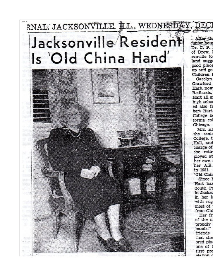 Jacksonville Journal Courier article December, 24 1947