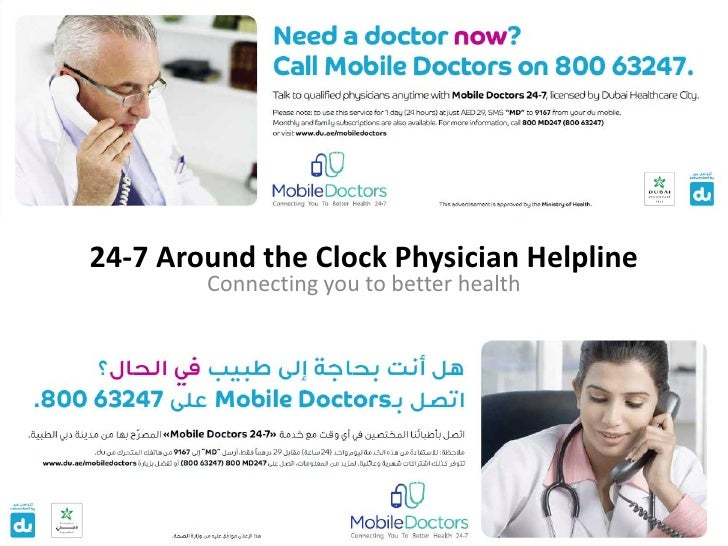 24-7 Around the Clock Physician Helpline        Connecting you to better health           Licensed by Dubai Healthcare Cit...