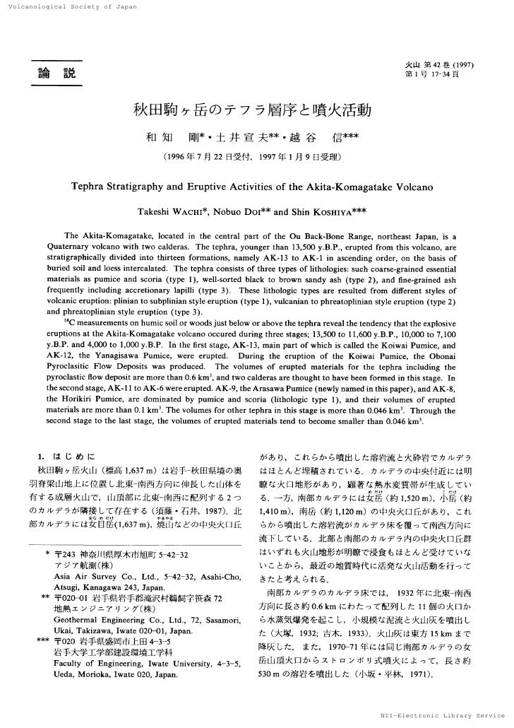 Volcanological Society of Japan                                       NII-Electronic Library Service