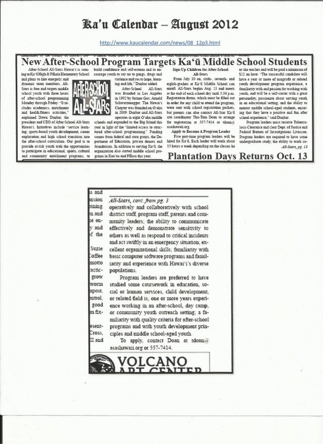 Ka'u Calendar articles