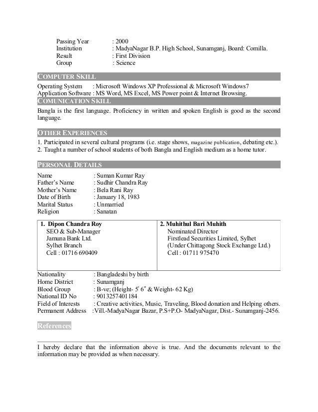 file copy over windows networks with resume robocopy gudge pinterest - Copy Of A Resume Format