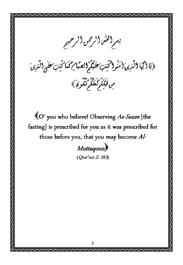 24 lessons in fasting 1 08-2011