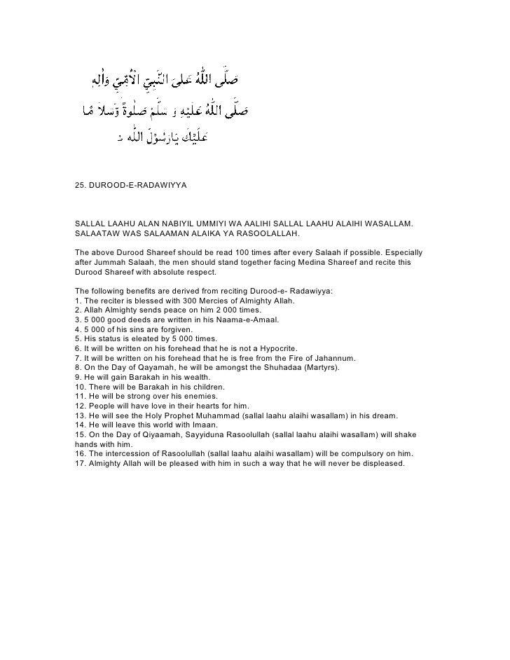 25. DUROOD-E-RADAWIYYASALLAL LAAHU ALAN NABIYIL UMMIYI WA AALIHI SALLAL LAAHU ALAIHI WASALLAM.SALAATAW WAS SALAAMAN ALAIKA...