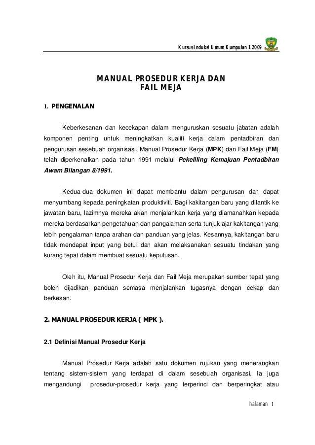 25143166 manual-prosedur-kerja-dan-fail-meja