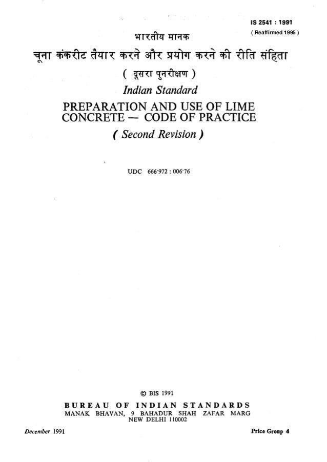 / IS 2541 :199-i srTT?h 'qT;r;i; ( $FTiT 's;rfmT) Indian Standard PREPARATIONANDUSEOFLIME CONCRETE- CODEOFPRACTICE ( Secon...