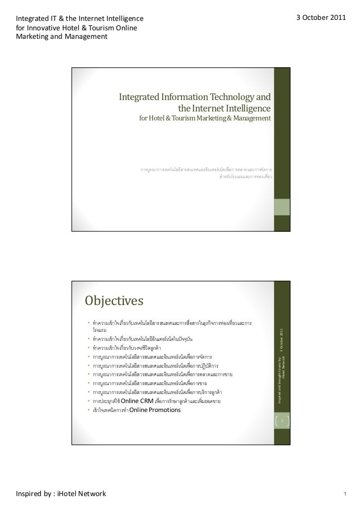 Integrated IT & the Internet Intelligence                                                                                 ...