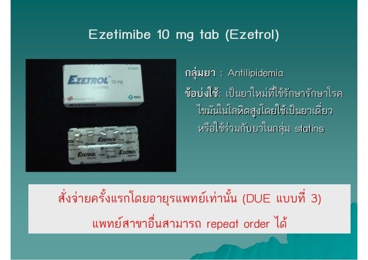viagra amoxicillin interaction