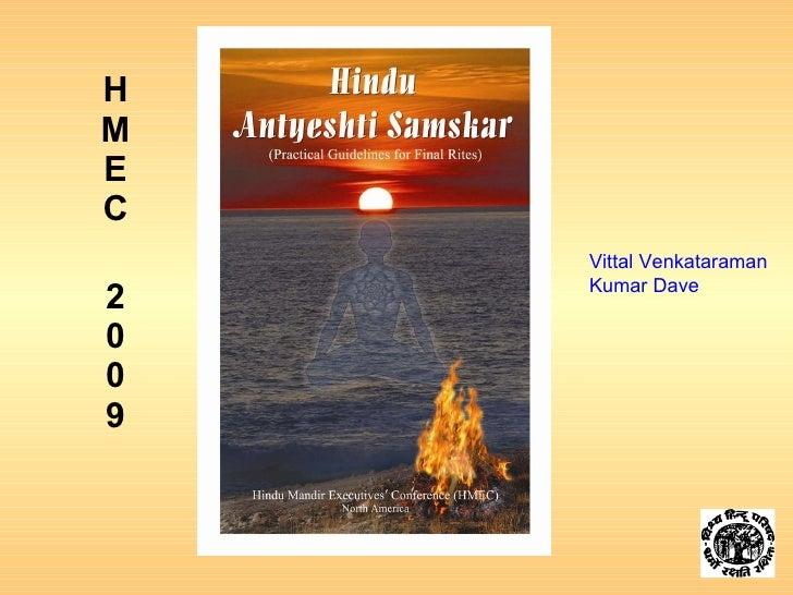 Anthyeshti Samskar Book - Shri Vittal, Shri Kumar Dave(s03-2)
