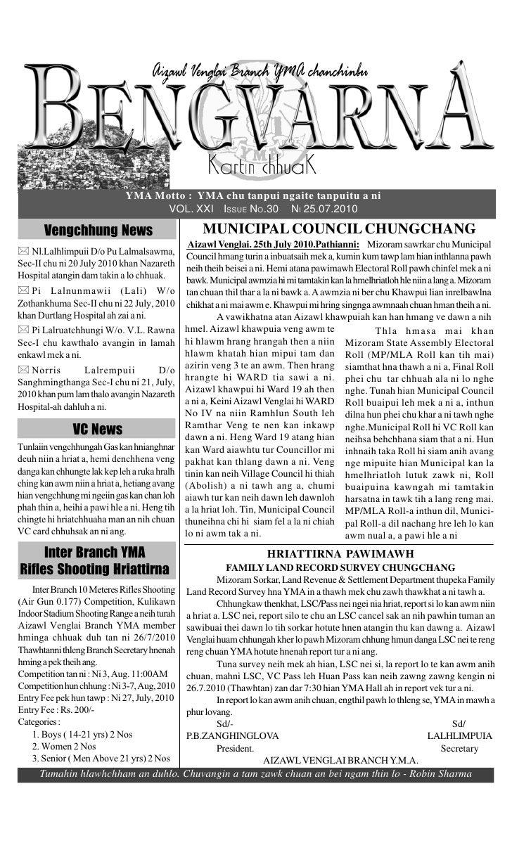 YMA Motto : YMA chu tanpui ngaite tanpuitu a ni                                     VOL. XXI ISSUE NO.30 NI 25.07.2010    ...