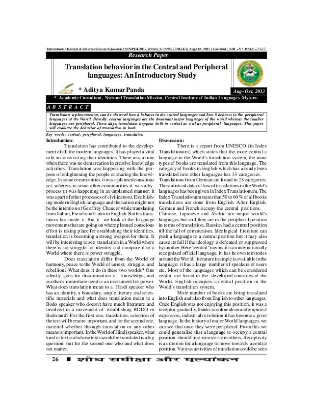 26 International Indexed & Refereed Research Journal, ISSN 0974-2832, (Print), E- ISSN- 2320-5474, Aug-Oct, 2013 ( Combind...