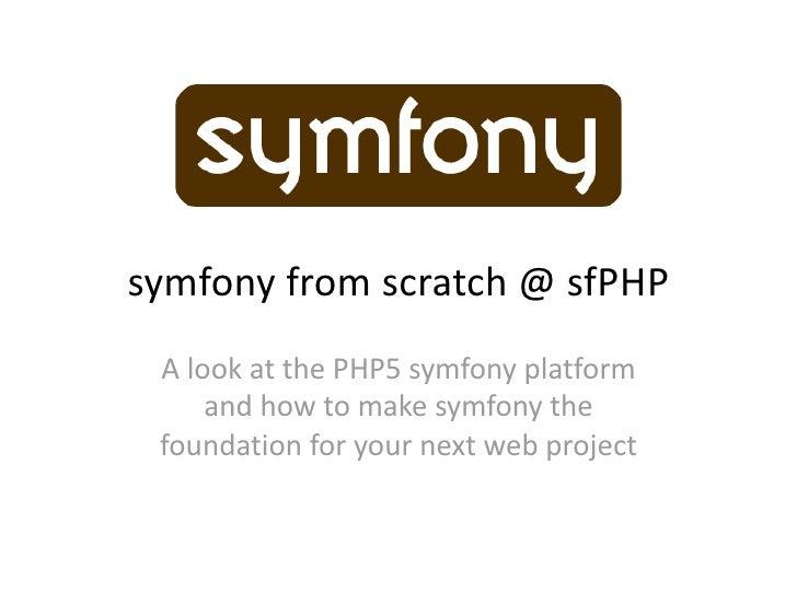 symfony_from_scratch