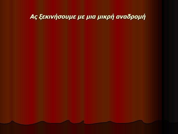 ΕΚΛΟΓΕΣ ΕΚΛΟΓΕΣ ΕΚΛΟΓΕΣ