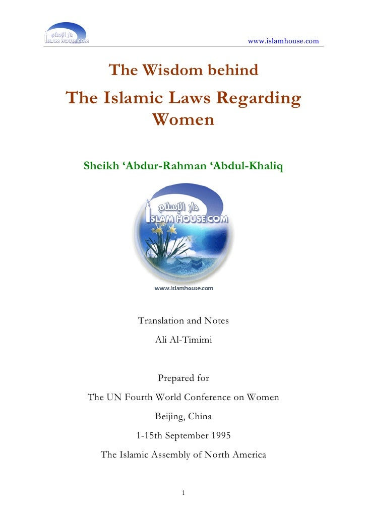 Islamic laws regarding women