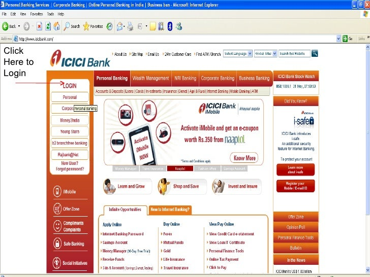 How to view your income tax credit using internet banking