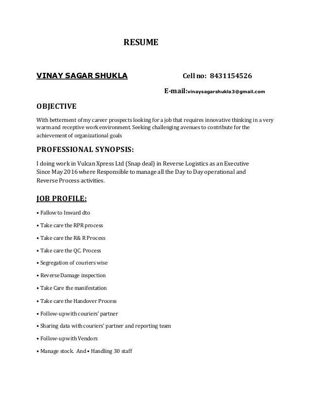 vinay shukla update resume 2016