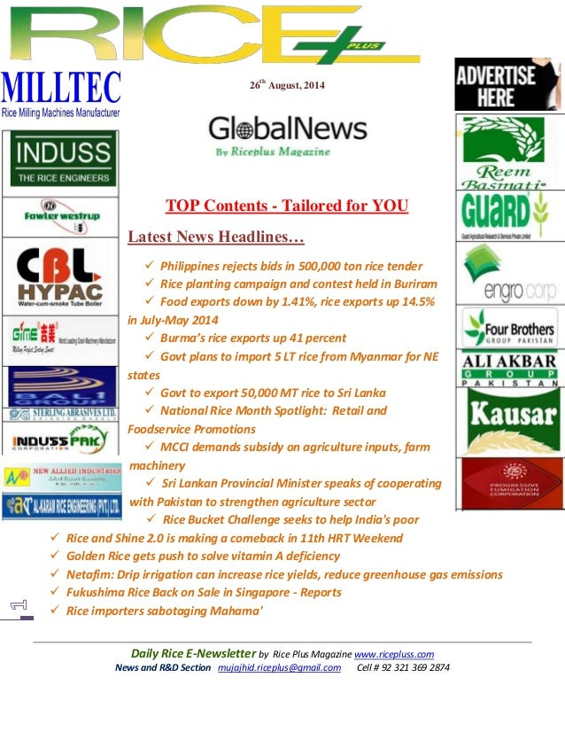 26th august,2014 daily global rice e newsletter by riceplus magazine