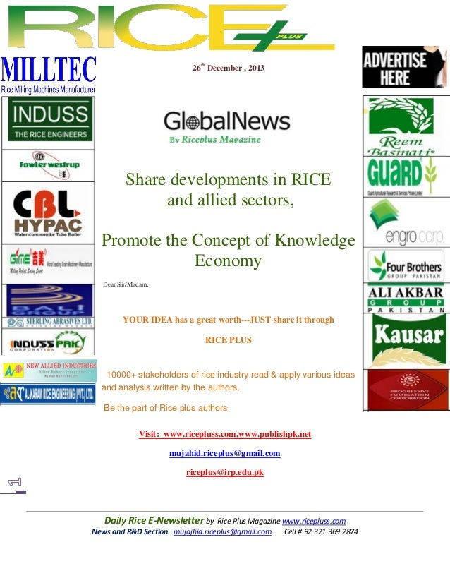 26th December , 2013  Share developments in RICE and allied sectors, Promote the Concept of Knowledge Economy Dear Sir/Mad...