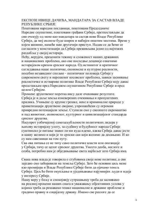 1 ЕКСПОЗЕ ИВИЦЕ ДАЧИЋА, МАНДАТАРА ЗА САСТАВ ВЛАДЕ РЕПУБЛИКЕ СРБИЈЕ Поштовани народни посланици, поштовани Председниче Наро...