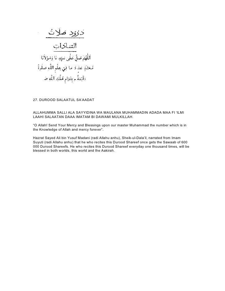 27. durood salaatul sa'aadat english, arabic translation and transliteration