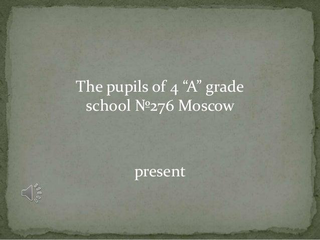 гбоу сош-№276-класс-4-а
