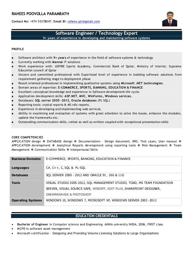 cv software engineer