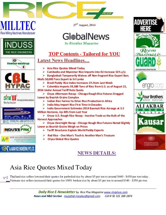 27th august,2014 daily exclusive oryza e newsletter by riceplus magazine