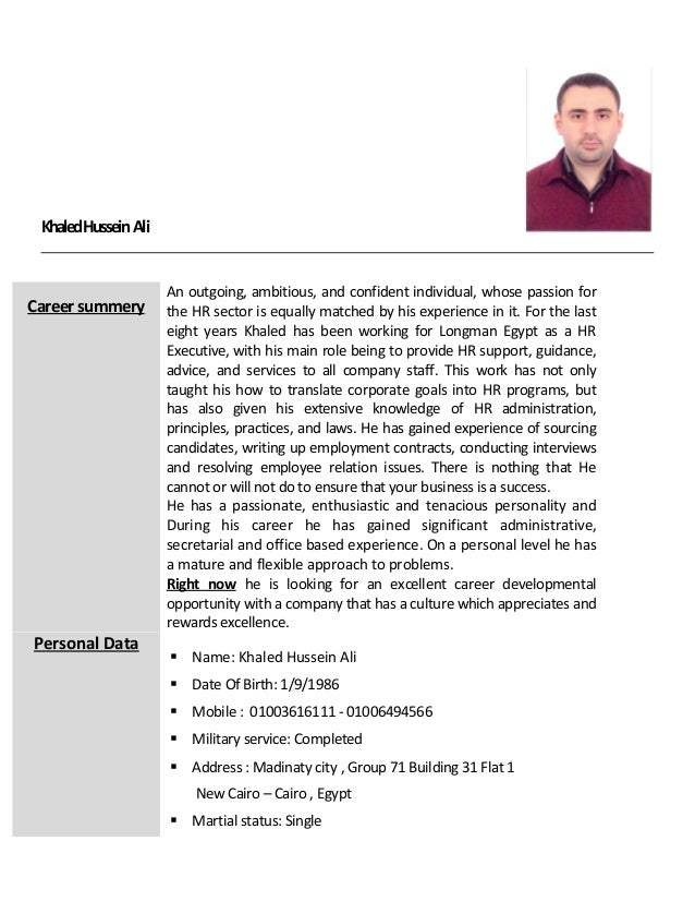 Ambitious on resume