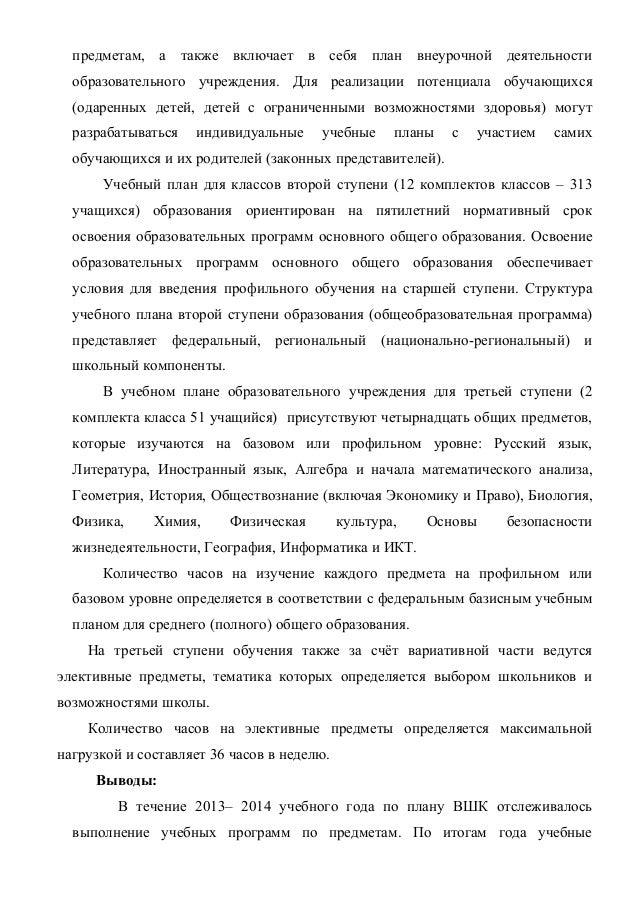 Схемы зарядных устройств - elwo.ru