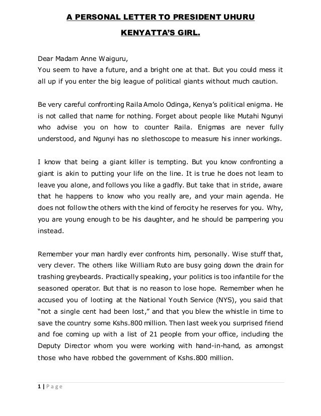 A personal letter to the my president custom paper help a personal letter to the my president how do i invite president george w bush to altavistaventures Images