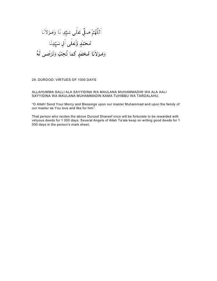 29. durood virtues of 1000 days english, arabic translation and transliteration