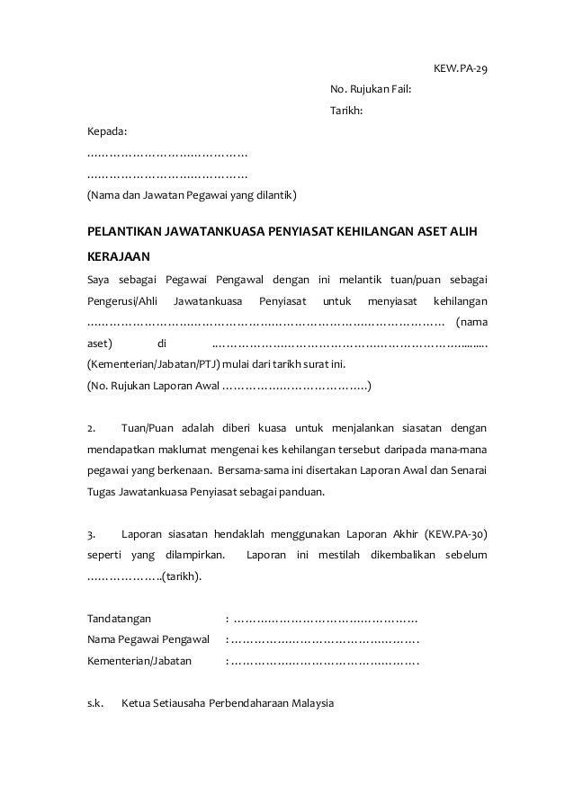 29 kew pa 29 surat pelantikan jawatankuasa penyiasat bagi k